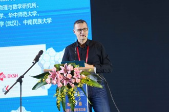 Wuhan2.jpg